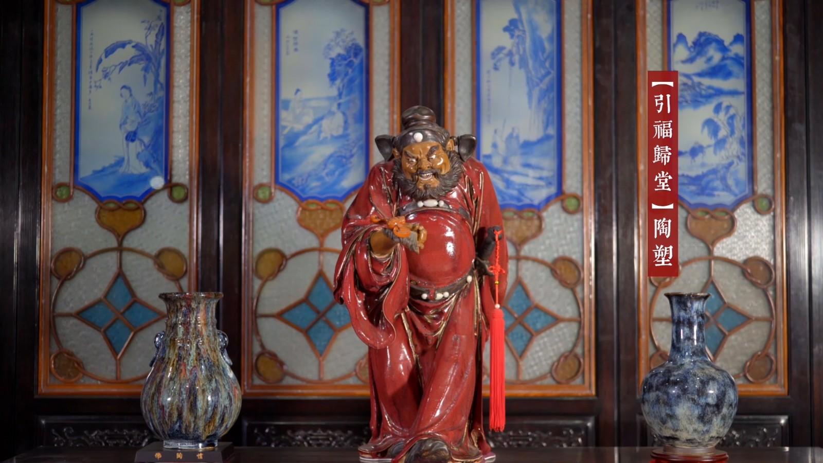 佛山文化艺术品